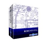 2D CAD SYSTEM